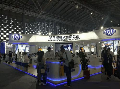 """哈轴参加""""2018中国国际轴承及其专用装备展览会"""""""