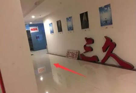 杭州三久u赢电竞lol门市搬迁通知