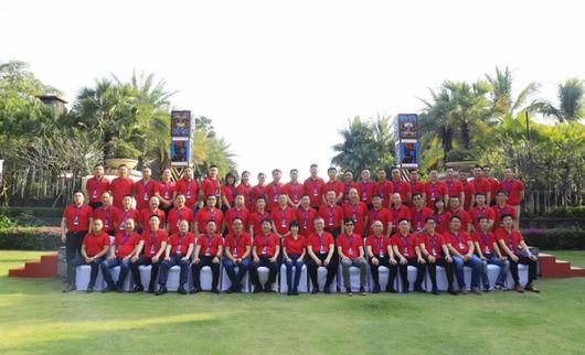 TPI乐虎国际国际2019年经销商会议在三亚成功召开(图)