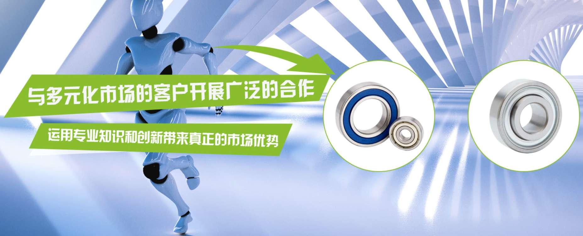 9月13-15日,安东机械亮相第18届深圳国际小电机及电机工业、磁性材料展