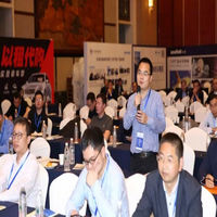协同轴承参加第三届中国国际高效电机暨系统节能高峰论坛