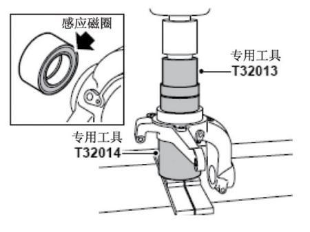 荣威550凸轮轴位置传感器电路图