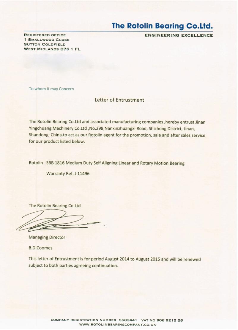 英国rotolin造纸刮刀直线轴承授权证书