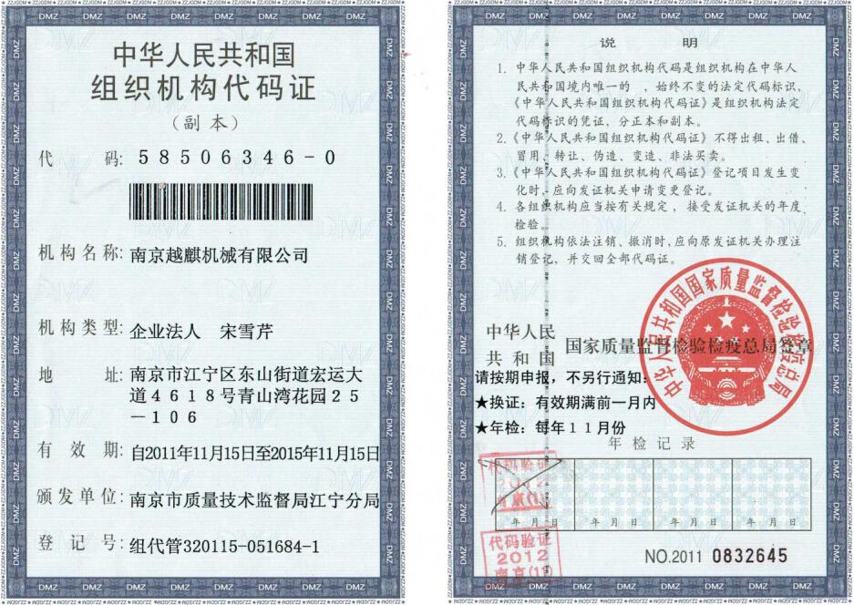 2015-05-15 00:00:00_国家质量监督检验检疫总局
