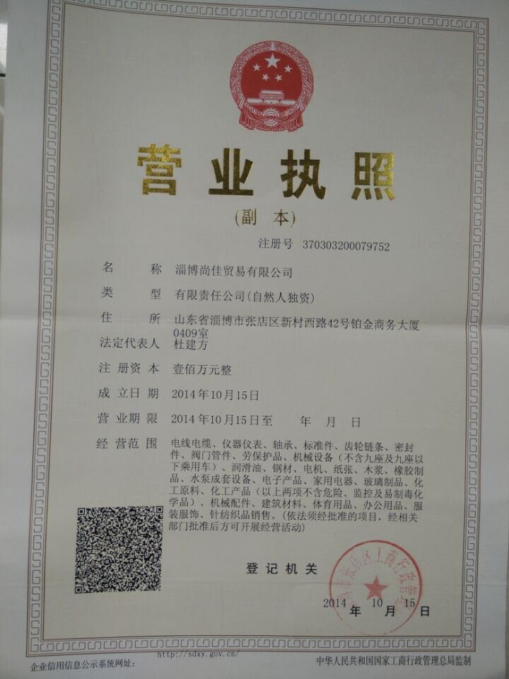 乐虎国际国际网