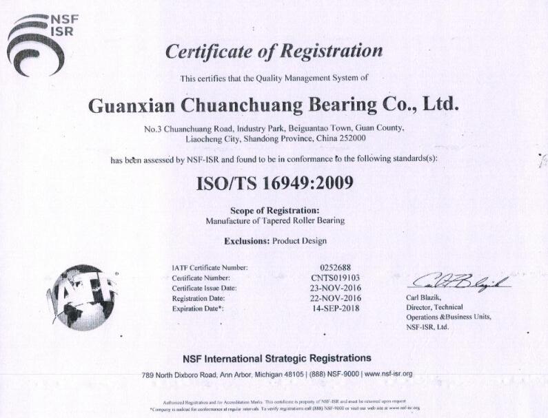 认证证书英文版