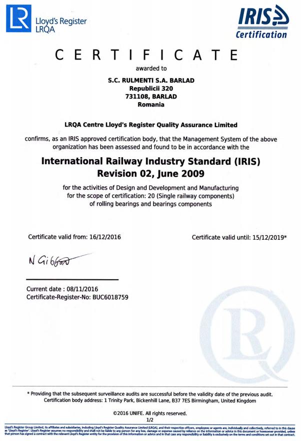 国际铁路行业标准