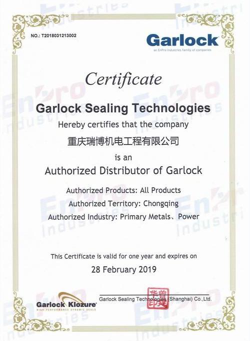 Garlock授权