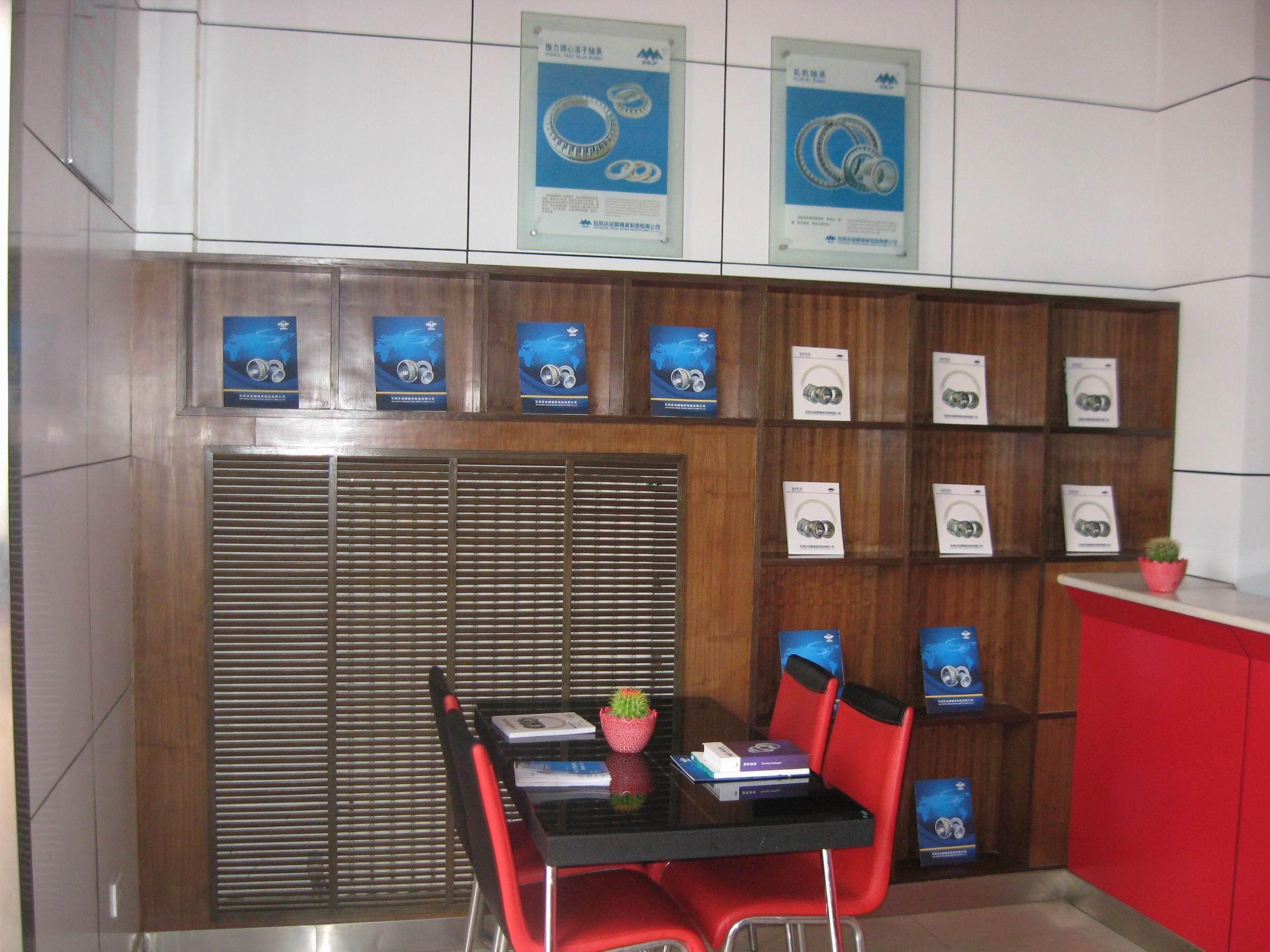 济南办公厅