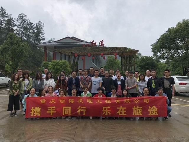 2018桂林之旅