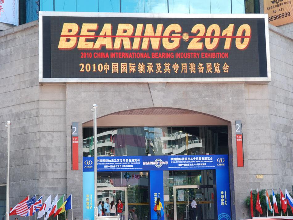 Bearing 20