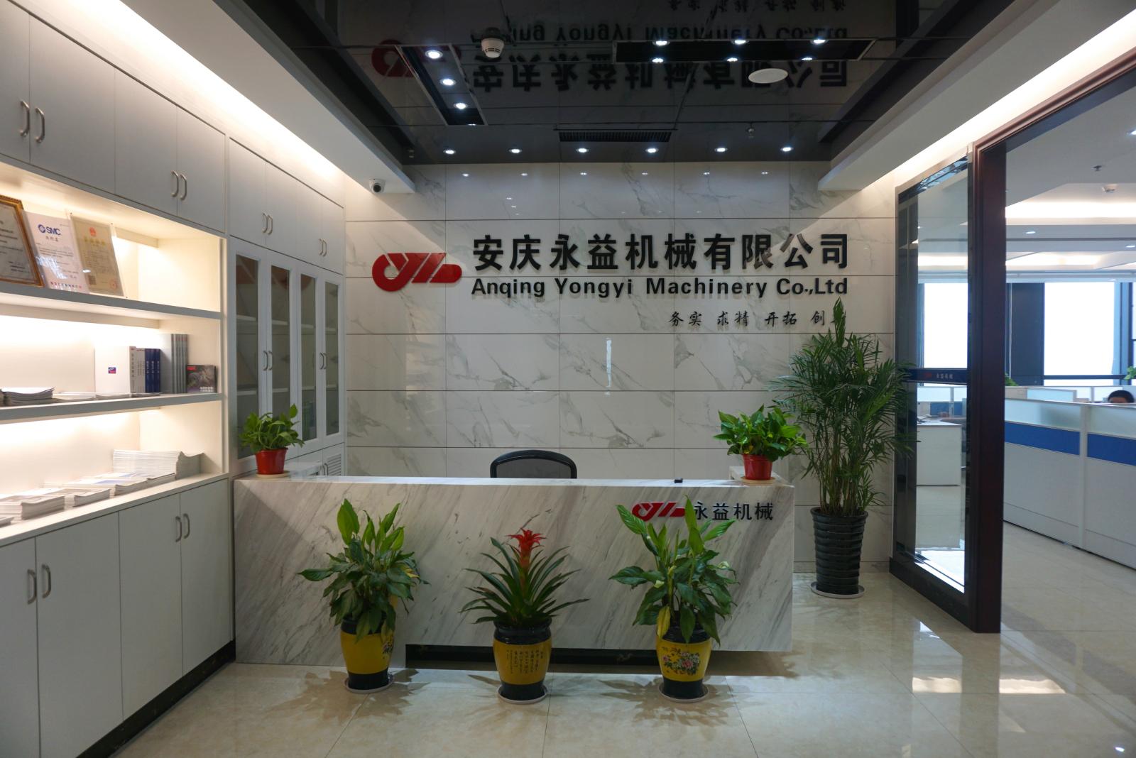 办公室前台2