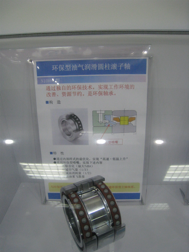 上海鸿诺机械设备有限