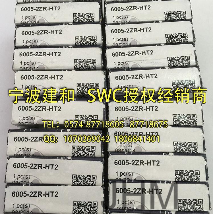 SWC高温轴承600