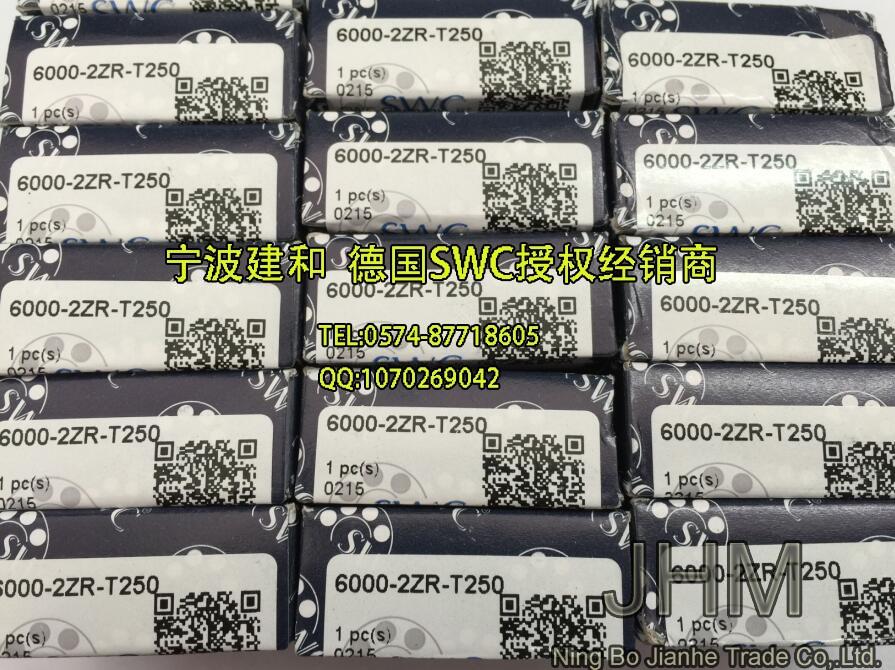 SWC高温注册送彩金600