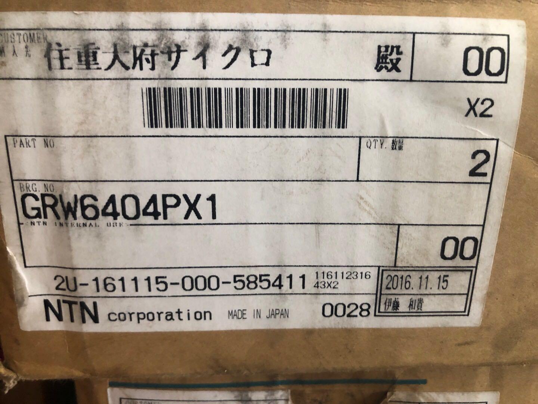 挖掘机乐虎国际国际GRW6404PX1
