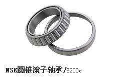 NSK圆锥滚子轴承/6200c