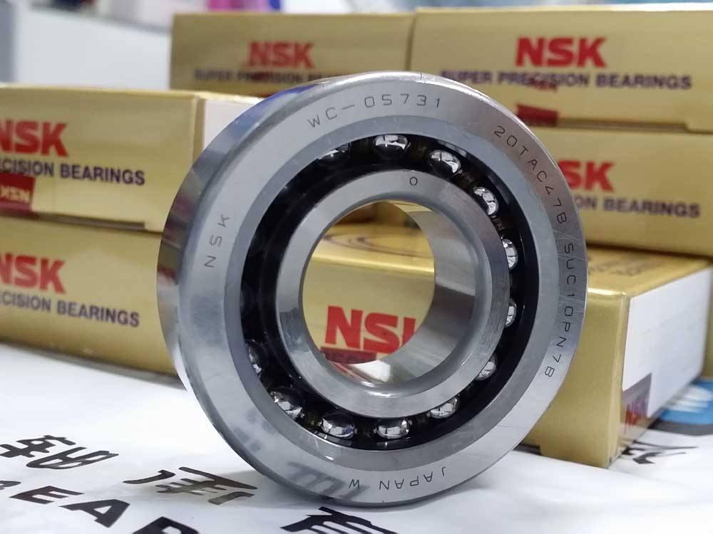 NSKbwinapp最新版