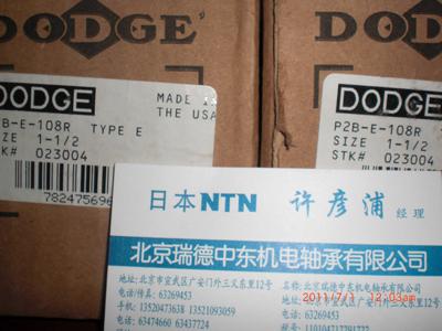DODGE  P2B-E-208R