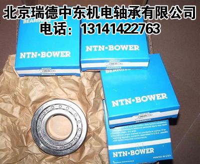 NTN-BOWER美国