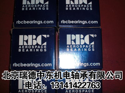 RBC  MKP6A