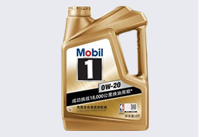 美孚润滑油