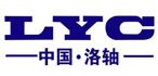 LYC轴承样本