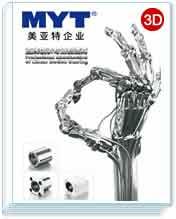 宁波美亚特精密传动部件有限公司轴承样本