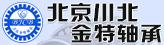 北京川北金特bwinapp最新版科技有限公司