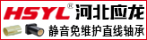 河北应龙bwinapp最新版制造有限公司