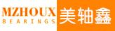 深圳市美轴鑫轴承科技有限公司