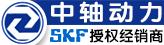 中轴动力(北京)科技发展有限公司