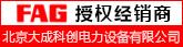 北京大成科创电力设备有限公司
