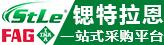 湖南锶特拉恩轴承有限公司