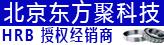 北京东方聚科技发展有限公司
