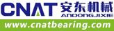 安东机械科技(广东)有限公司