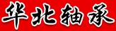 http://www.huabeizhoucheng.com