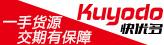 http://www.kuyodo.com/