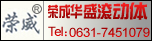 http://www.bearing.cn/index.php?id=126864