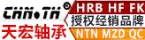 温州天宏轴承有限公司