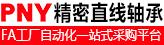 无锡卓尊国际贸易有限公司