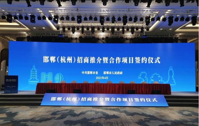 馆陶成功签约3个轴承项目,总投资7.5亿
