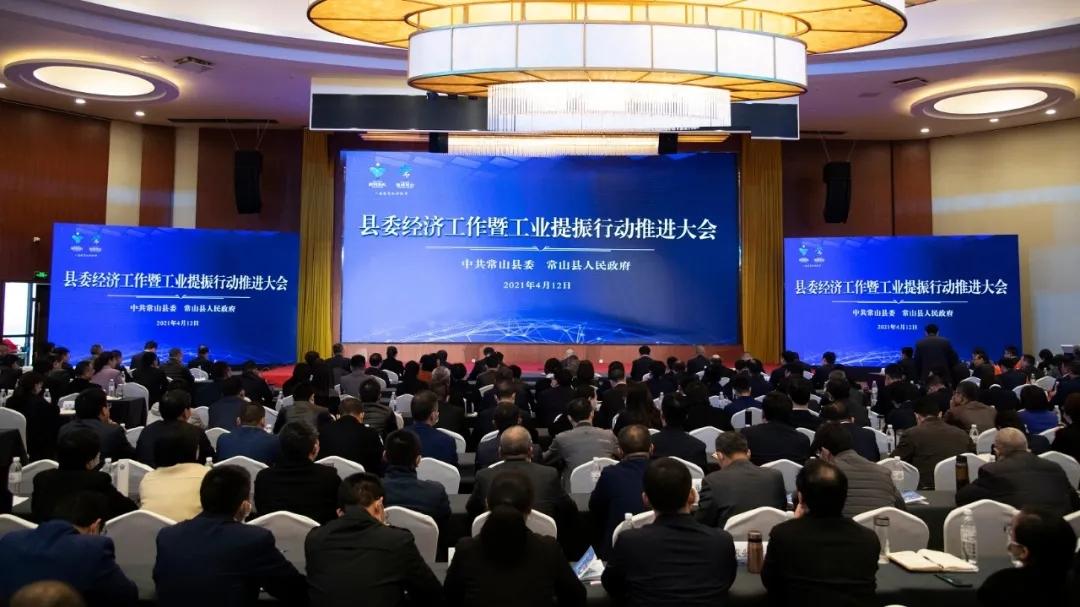 国家高新技术企业中精轴承荣获表彰