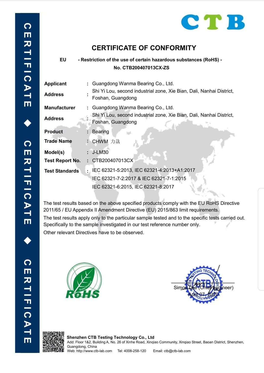 CTB证书