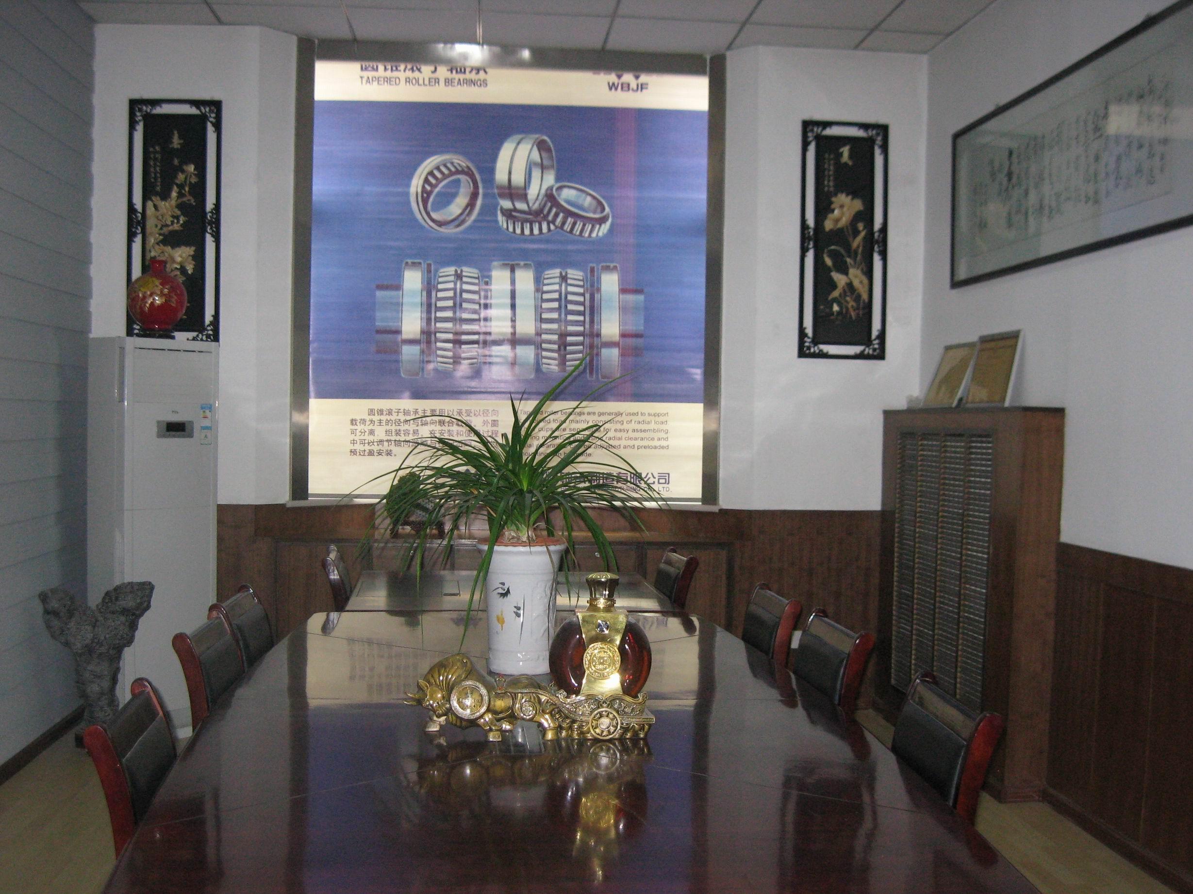 济南分公司会议室