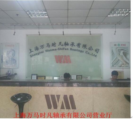 上海万马办公区