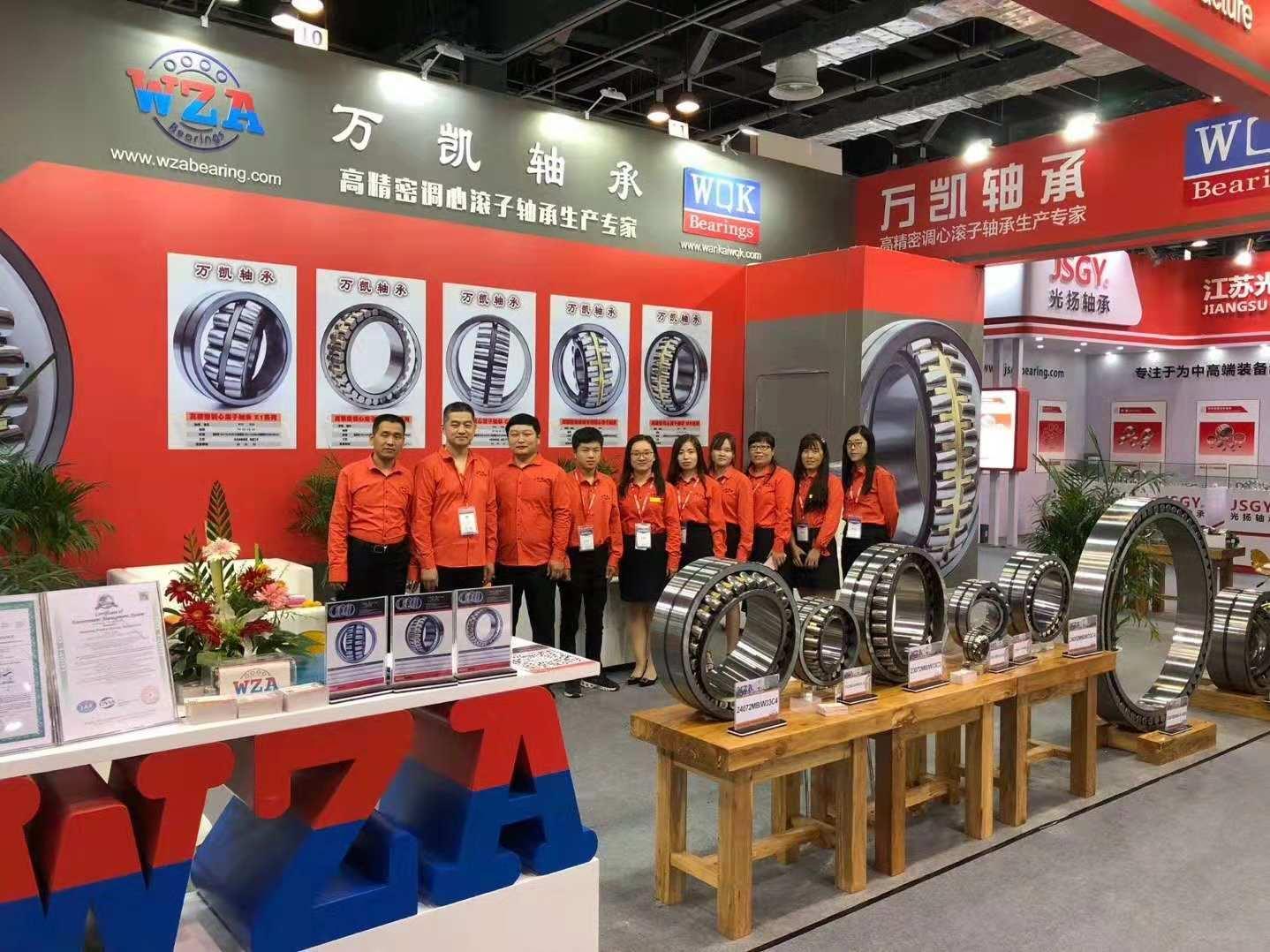 2018上海展会
