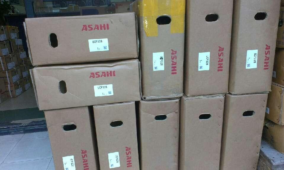 ASAHI bwinapp最新版
