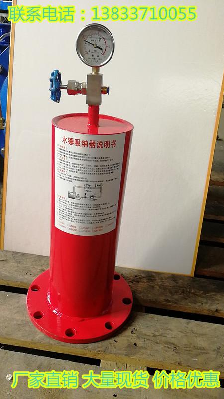 河北水锤吸纳器 水锤式吸尘器厂家 活塞式水锤式吸尘器