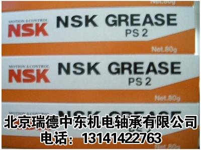 日本 NSK 油脂